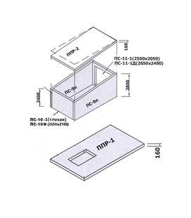 Гараж для легковой машины ПС-10-1М