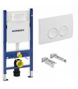 Комплект инсталляции для унитаза Geberit Duofix 458.115.11.1