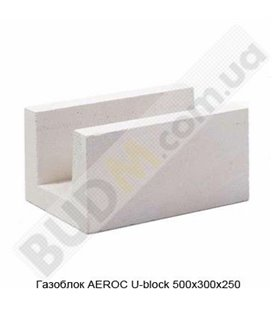 Газоблок AEROC U-block 500х300х250