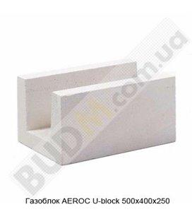 Газоблок AEROC U-block 500х400х250