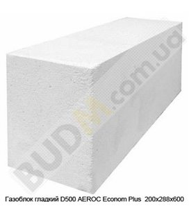 Газоблок гладкий D500 AEROC Econom Plus 200х288х600