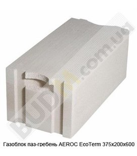 Газоблок паз-гребень AEROC EcoTerm 375х200х600