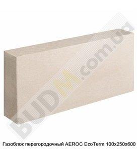 Газоблок перегородочный AEROC EcoTerm 100х250х600