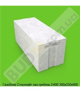 Газоблок Стоунлайт паз-гребень D400 300х250х600