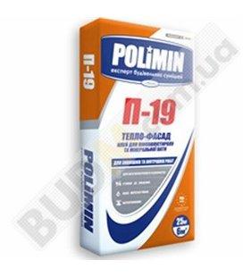 """Клей для теплоизоляции Polimin П-19 """"Тепло фасад Fix"""" (25кг)"""