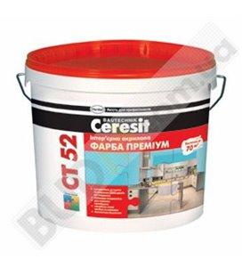 Краска базовая акриловая интерьерная Ceresit CT 52 (10л)