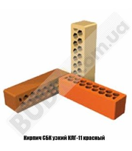 Кирпич СБК узкий КЛГ-11 красный