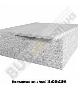 Магнезитовая плита Knauf (12 х1200х2280)