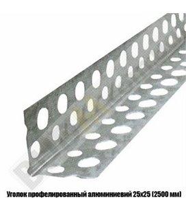Уголок профелированный алюминиевий 25х25 (2500 мм)