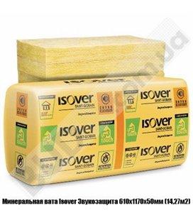 Минеральная вата Isover Звукозащита 610х1170х50мм (14,27м2)