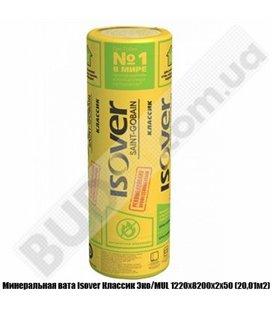 Минеральная вата Isover Класcик Эко/MUL 1220х8200х2х50 (20,01м2)