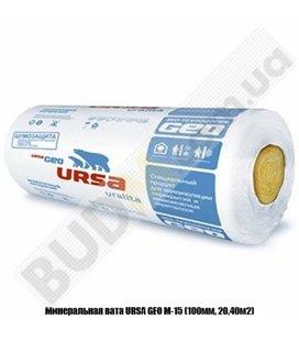 Минеральная вата URSA GEO М-15 (100мм, 20,40м2)