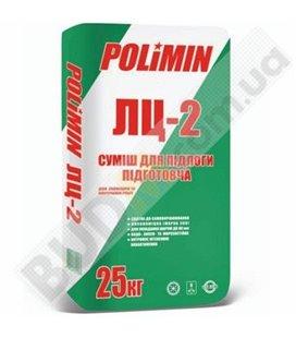 Подготовительная наливная смесь для пола Polimin ЛЦ-2 (25кг)