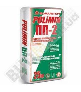 Промышленая самовыравнивающаяся смесь для пола Polimin ПП-2 (25кг)