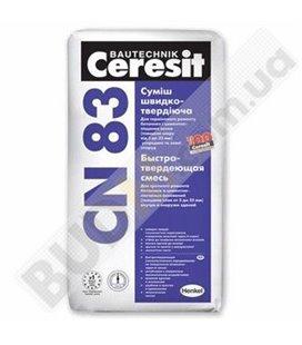 Самовыравнивающаяся смесь быстротвердеющая Ceresit CN-83 (25кг)