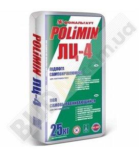 Самовыравнивающаяся смесь для пола Polimin ЛЦ-4 (25кг)