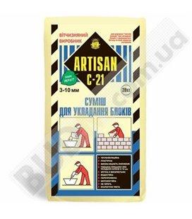 Смесь для кладки блоков Artisan C-21 (20кг)