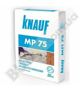 Штукатурка стартовая машинная Knauf МР 75 (30кг)