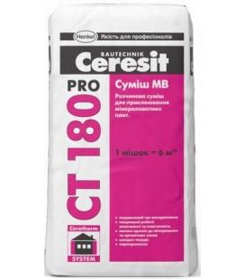 СТ 180 Pro смесь МВ для крепления плит из минеральной ваты Сeresit (Зима), 27кг