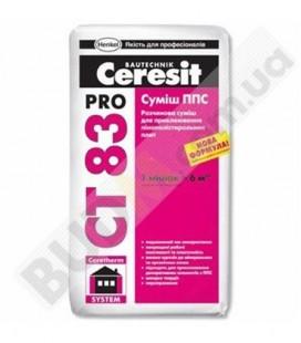 СТ 83 Pro (Зима) клей для пенополистерольных плит Ceresit, 27кг
