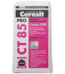 CТ 85 PRO смесь ППС, 27 кг