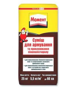 ППС МОМЕНТ, 25 кг