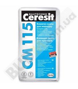 Клей для плитки и мрамора Ceresit CM 115 Mosaic Marble (25кг)