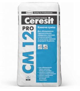 СМ 12 Pro клеящая смесь Ceresit, 27 кг