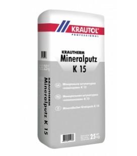 Krautherm Mineralputz R20, 25 кг